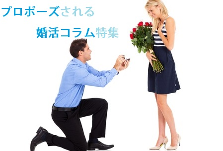 17452703 - young man down on his knee proposing to girlfriend